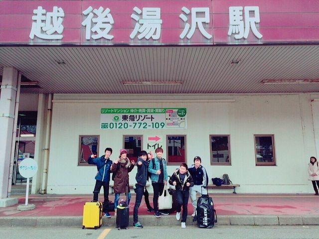 ★越後湯沢駅★