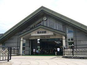 駅を降りたら目の前のスキー場!!東京へのアクセスもいいです!!